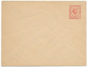 Montenegro 1898 mint 5n postal stationery envelope j.c.29