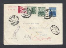 EGYPT 1955 REGISTERED AIRMAIL COVER TO BESANCON FRANCE VIA CAIRO