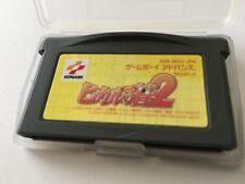 Hikaru no Go 2 Nintendo GBA Import Japan CART ONLY + FREE US SHIP!