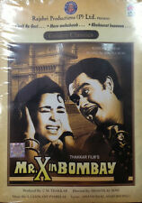 Mr X In Bombay - Kishore Kumar - Official Bollywood Movie DVD ALL/0