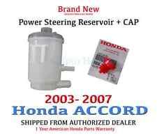 Genuine OEM Honda Accord Power Steering Pump Reservoir + CAP  2003 - 2007