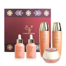 Eunyul Collagen Special Program 5Set Moisturizing Nutrition Wrinkle Care