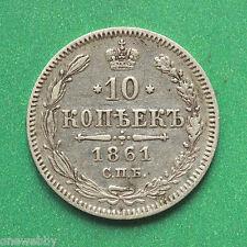1861 Russia 10 KOPEKS SNo41656