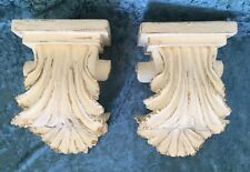 Pair of Acanthus Leaf Corbels Shelf Sconce Swag Holders; Ivory Stone/Gold Accent