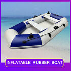 Inflatable Travel Kayak Dinghy 4 Person PVC Fishing Boat Raft Hovercraft 90