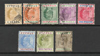 Cyprus - SG# 60 - 67 Used / wmk multi crown CA -  Lot 0820035