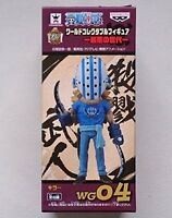 One Piece World Collectable Figures - worst of generation - [killer] (single)