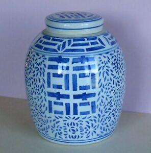 Vaso cinese con coperchio