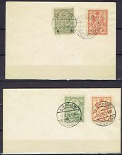 POLAND  WARSAW  - ,,CITY POST '' 1915  ,,2 ''  COVERS