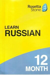 Rosetta Stone learn Russian 12 Month Access Free Shipping