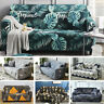 1 2 3 4 Seater Floral Stretch Sofa Cover Couch Lounge Slipcover Protector Home