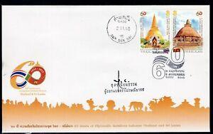 Thailand 2015 FDC 60 Years Diplom. Relat. Thailand- Sri Lanka + signed designer