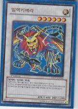 YU-GI-OH Wattschimäre Ultra Rare koreanisch
