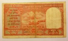 India:P-R3,10 Rupees,Persian Gulf Issue * Z/10 * Oman,Bahrain,Qatar * VF *