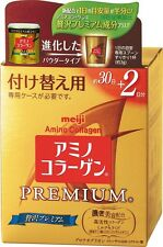 Meiji Premium Amino Collagen powder 32days (96g) gold refill Pack F/S From Japan