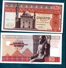 SWAZILAND 1 EMLANGENI 1974 P 1 AU-UNC