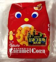 Free shipping Caramel Corn snack 80g from Japan Tohato
