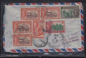 SARAWAK POSTAL HISTORY (PP1509B) 1950 KGVI $1+20CX4+25C+2C REG A/M TO USA