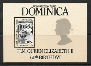 DOMINICA SGMS1001 1986 60th BIRTHDAY OF QEII MNH