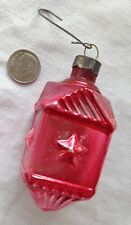 """Christmas Ornament Antique Lantern Fancy Mold Pink Star Made In USA 3"""""""