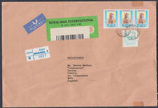 1994 Bahrein R-cover to Inghilterra UK [cm832]