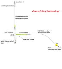 Single Hook surfcasting rig-mini traveto-Murmur Dorada sea Bream Sargo VMC size2