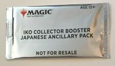 IKO Collector Booster Japanese Ancillary Pack Promo Rare MTG Magic the Gathering