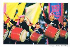 Postcard okinawa Island Nansei Ryu Kyu Pacific Ocean silenciosa océano Oceanía música