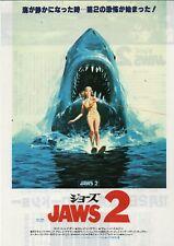Jaws 2 1978 Jeannot Szwarc Japanese Chirashi Movie Flyer A4