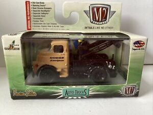 M2 Machines '57 Dodge COE Tow Truck
