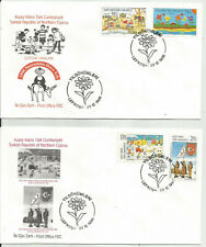 1996 TURKEY TURKISH CYPRUS ANNIVERSARIES ART HUMOR ANIMAL MILITARY FDC