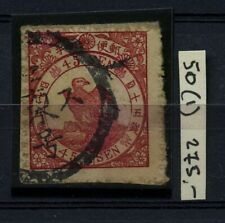 JAPAN 1875 Scott 50 Syllable 1 Used on Paper CV$275.00