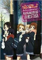 JAPAN K-On Keion TV Animation Official Guide Book