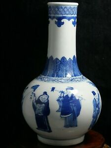BEAUTIFUL CHINESE VASE WITH IMMORTAL FIGURES - DOUBLE CIRCLE MARK - VERY RARE