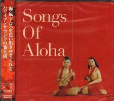 Songs Of Aloha - Japan CD NEW JAMES KIMO STONE JR.