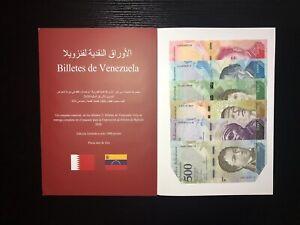 2020 Venezuela Release / 500-20000 Bolivares Banknotes / Billetes De Venezuela