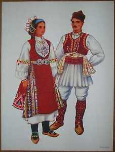 Macedonia Folk Costume - Kocani - II/09