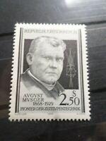 AUTRICHE - 1979, timbre 1457, A. Musger, neuf**