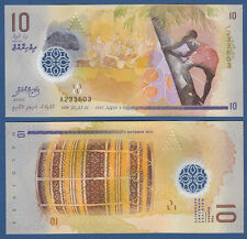MALEDIVEN / MALDIVES 10 Rufiyaa 2015 (2016) UNC P.NEW
