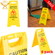 6 Pack Restaurant Caution Wet Floor Yellow 25 In Folding Sign Commercial Safety