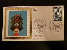 FRANCE PREMIER JOUR FDC N°1984 ECOLE SUP DES TELECOMMUNICATIONS 0,80F PARIS 1978