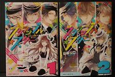 JAPAN Shiro Yamada (Ikemen Sengoku Artist) manga LOT: Scramble Star vol.1+2 Set