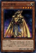 Yu-Gi-Oh / Ra's Disciple (Common) / CPL1-JP024 JAPANESE MINT