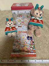 Tokyo Disney Sea Souvenir Lot Duffy Shelly May Tin Plush Gelatoni Christmas +