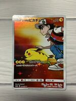 Pokemon Card 270/SM-P Red's Pikachu Full Art Promo Near Mint Japanese