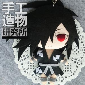 Anime Dororo Hyakkimaru DIY Hanging Plush Doll Toy Keychain Bag Holiday Gift