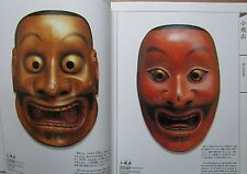 RARE JAPANESE BOOK,OMOTE,MEN,NOH MASK,ENGLISH DESCRIPTION,OUT OF PRINT