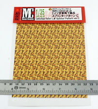 US German Infantry Decal 1/35 Military WWII Model Camouflage Splinter Pattern C