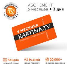 Kartina TV 6 Monate ABO + 3 Tage gratis!!! Offizieller Shop von Kartina.TV !!!