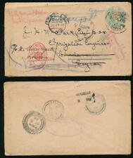 INDIA 1908 CEYLON 1/2A STATIONERY PM RATE COLOMBO BRITISH GUIANA + BANK BURMA